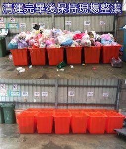 汐止垃圾清運,南港垃圾清運,大台北大樓垃圾處理